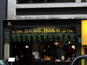 London pub.